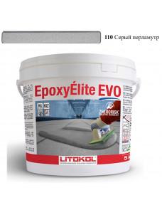 Затирка Litokol Epoxyelite EVO епоксидна для всіх видів плитки і затирки швів, 5 кг (EEEVOGPR0005), C.110 Сірий Перламутр