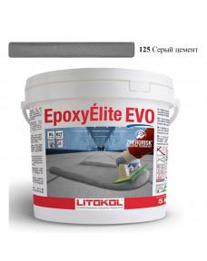 Затирка Litokol Epoxyelite EVO епоксидна для всіх видів плитки і затирки швів, 5 кг (EEEVOGCM0005), C.125 Сірий Цемент