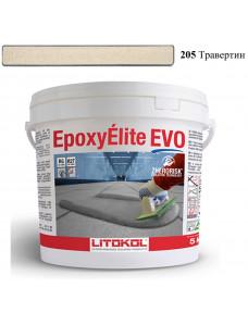 Затирка Litokol Epoxyelite EVO епоксидна для всіх видів плитки і затирки швів, 5 кг (EEEVOTRV0005), C.205 Травертин