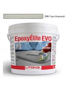 Затирка Litokol Epoxyelite EVO епоксидна для всіх видів плитки і затирки швів, 5 кг (EEEVOGRE0005), C.210 Сіро-бежевий