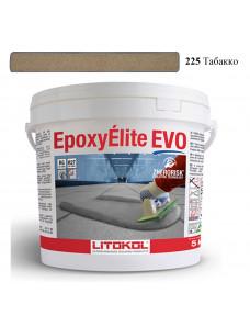 Затирка Litokol Epoxyelite EVO епоксидна для всіх видів плитки і затирки швів, 5 кг (EEEVOTBC0005), C.225 Табакко