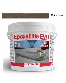 Затирка Litokol Epoxyelite EVO епоксидна для всіх видів плитки і затирки швів, 5 кг (EEEVOCCA0005), C.230 Какао